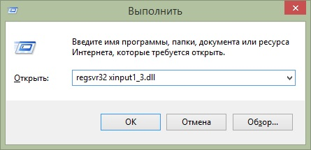 sacred 2 отсутствует physxloader.dll
